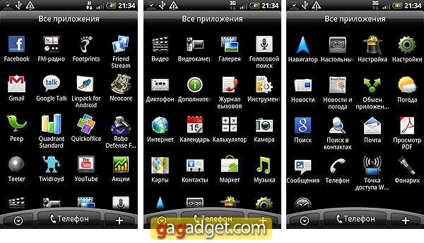Читалка Для Android 4.0 Обзор